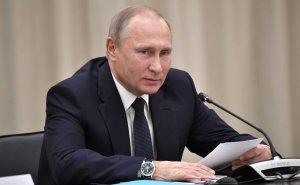 ПРЕЗИДЕНТ РОССИИ ВЛАДИМИР ПУТИН ПОДДЕРЖАЛ БРЯНСКИЕ УЧРЕЖДЕНИЯ ОБРАЗОВАНИЯ И ЗДРАВООХРАНЕНИЯ