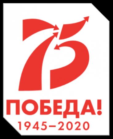 О внесении изменений в постановление администрации Комаричского муниципального района от 20.06.2019г.  № 332